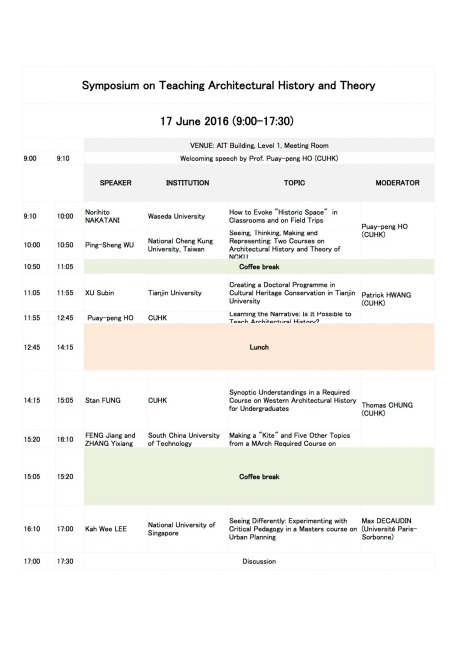 schedule-for-symposium-16-17-june-xlsx1